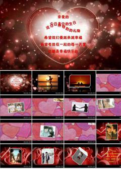 爱情表白生日礼物祝福求婚红红好姑娘PPT片头相册视频模板