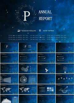 产品报告产品介绍PPT模板
