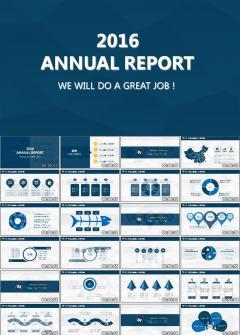 2016深蓝色企业商务PPT模板