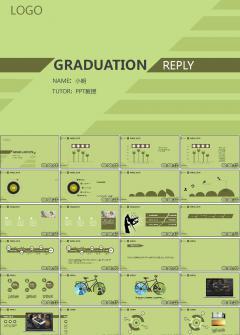 绿色科研通用PPT模板