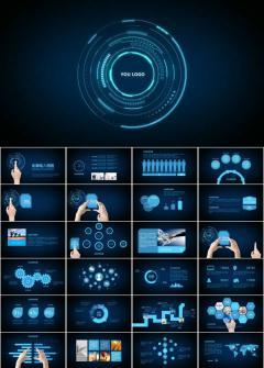 蓝色科技PPT超炫商务年终工作报告总结公司简介动态PPT