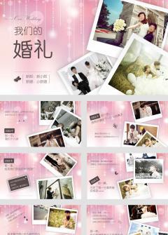 婚礼粉红色爱情电子相册ppt模板