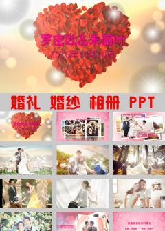 婚礼开场温馨浪漫电子相册ppt模板