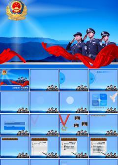 人民警察宣传类PPT模板
