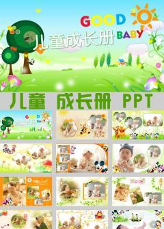 卡通温馨儿童成长册ppt模板