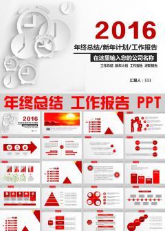 红色扁平化2016年终总结ppt模板