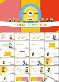 2016最新小黄人卡通风格PPT模板