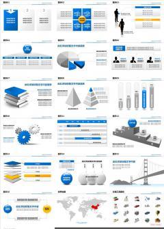 商务设计素材大全PPT模板