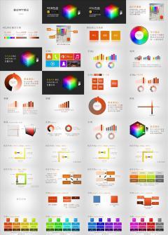 PPT色彩使用教程PPT课件模板