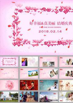 粉红色婚庆视频片头婚礼开场ppt模板