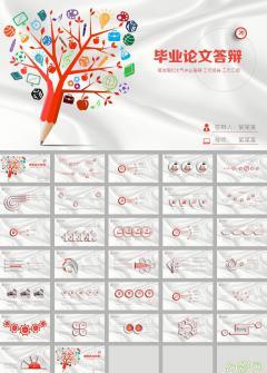 红色扁平化铅笔毕业论文答辩ppt模板