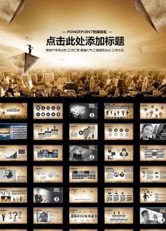 房地产市场分析营销策划PPT模板