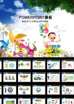 教育学习儿童学习工作PPT模板