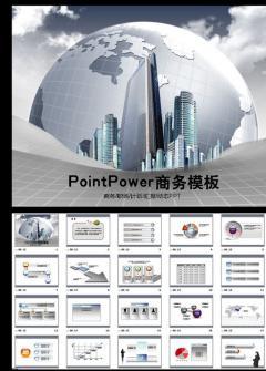 商务建筑地球通用动态PPT模板