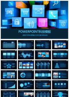 创意演示文稿手机UI界面动态PPT