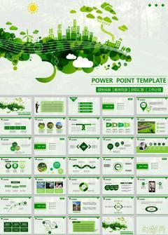 绿色清雅房地产工作报告工作总结ppt模板
