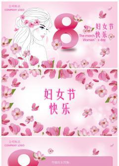 粉色三八妇女节PPT动态电子贺卡设计