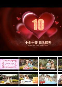 十秒倒计时视频婚庆电子相册ppt模板