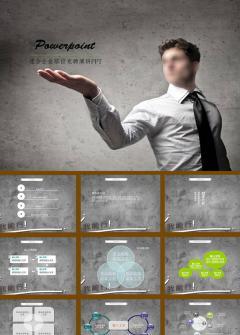 适合企业职位岗位竞聘PPT模板