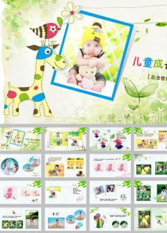 卡通温馨儿童成长相册ppt模板