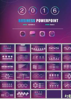 紫色欧式工作报告年终总结ppt模板