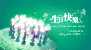 清新生日快乐成长电子相册PPT模板