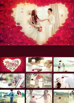 心形玫瑰宣传通用电子相册PPT模板