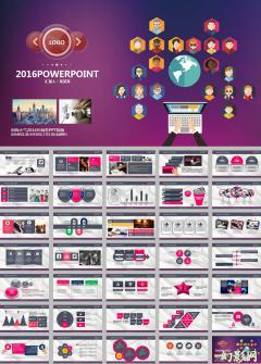 欧式紫色简约通用工作报告ppt模板