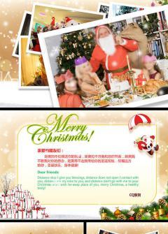 圣诞节祝福贺卡电子相册通用祝福PPT模板