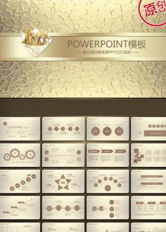 金色高档工作计划宣传PPT模板