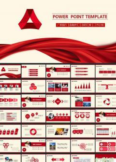 简洁大气红色广发银行PPT模板