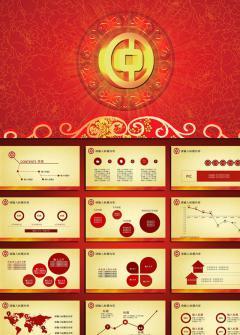 红色中国工商银行宣传PPT模板