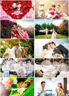 唯美爱情相册婚礼婚纱浪漫电子相册动态PPT模版