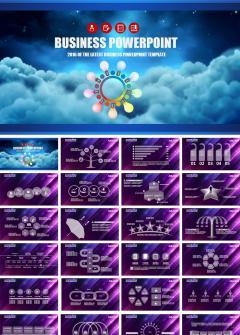 紫色视频片头年终总结报告ppt模板