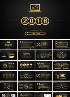 2016欧式金色工作报告年终总结ppt模板
