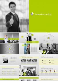 商务通用项目策划活动报告ppt模板