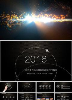 炫丽欧式黑色扁平化新年计划ppt模板