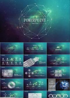 科技感星空背景精美动画PPT模板