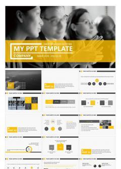 创意简约橙色职场商务动态PPT模板