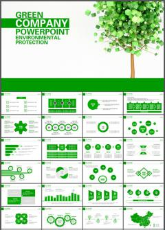 绿色环保简约动态PPT模板