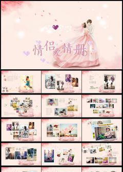 粉色唯美清新卡通婚礼PPT模板