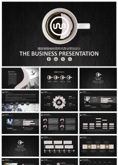 精致高雅咖啡商务风特色商务策划书PPT设计