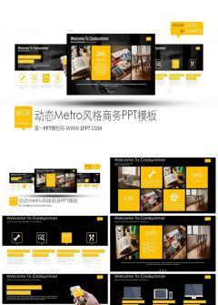 动态Metro风格商务PPT模板