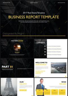 2017欧式商业总结计划书PPT模板