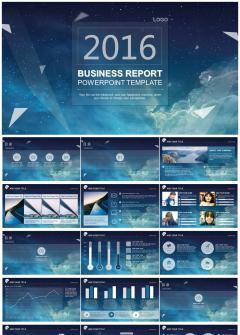 2016 IOS风格唯美星空 简约商务 创意 年终总结计划
