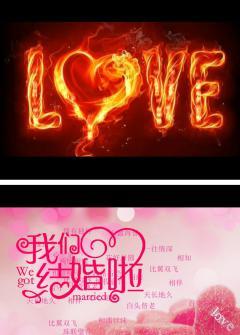 LOVE视频浪漫婚庆纪念册ppt模板