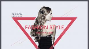 Fashion-时尚风格模板