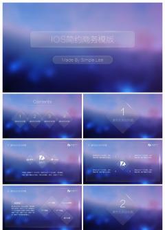 IOS简约商务模板