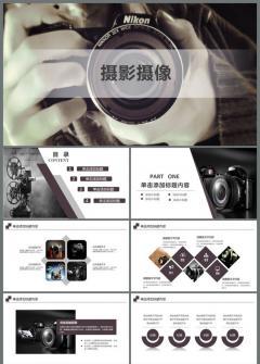 创意简约时尚摄影摄像ppt动态模板