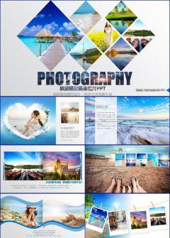 企业宣传画册电子相册旅游相册动态ppt模板